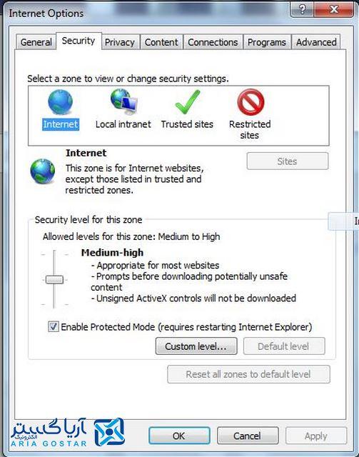 تنظیم مرورگر IE برای انتقال تصویر دوربین مدار بسته