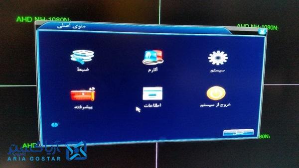 آموزش انتقال تصویر دستگاه XMEYE